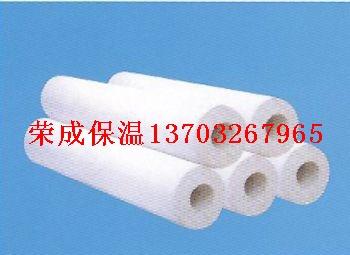 荣成报价硅酸铝管价格、批发价格、直销价格