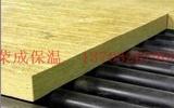 外墙岩棉板密度、外墙岩棉板尺寸、外墙岩棉板价格
