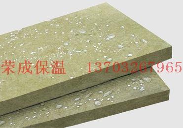 岩棉保温板、保温岩棉板、岩棉板厂家产品介绍