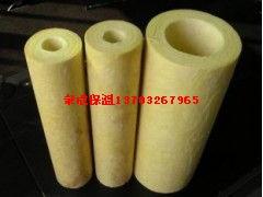 岩棉管规格、岩棉管价格、岩棉管厂家