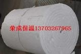 硅酸铝毡标准尺寸、标准尺寸价格