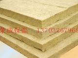 岩棉板、岩棉板规格、岩棉板价格、岩棉板厂家