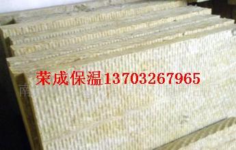 买优质岩棉板找大城荣成、高品质、供货快