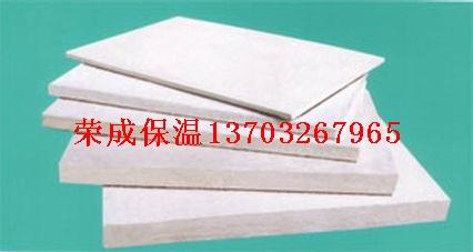 硅酸铝板荣成专业生产、品质有保障